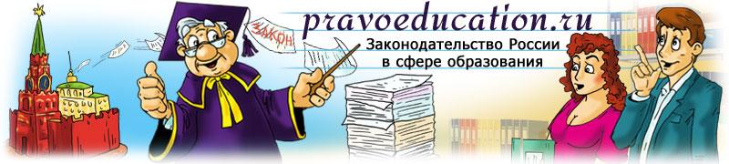 Справка о надомном обучении Яхромский проезд Справка из травмпункта Богородское